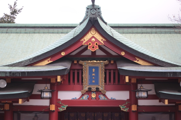 Hie Shrine in Chiyoda