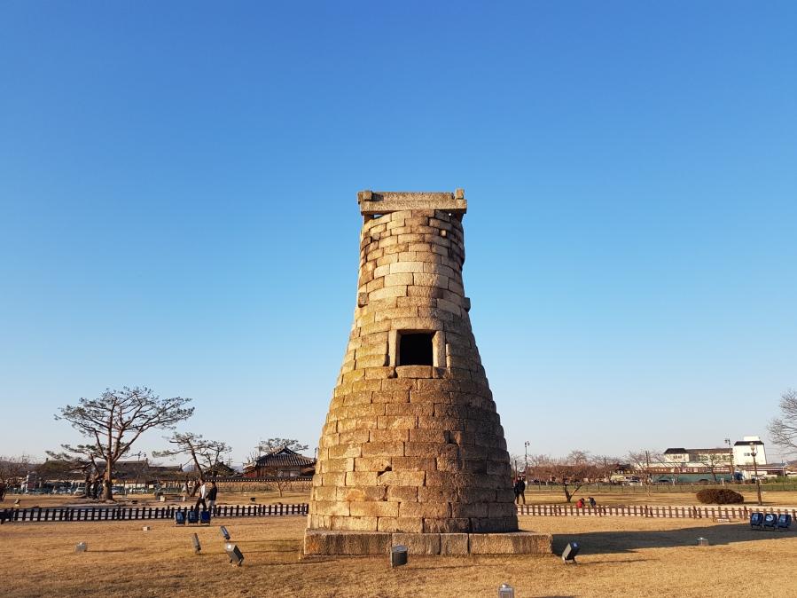 Cheomsangdae Observatory Gyeongju korea astronomy unesco