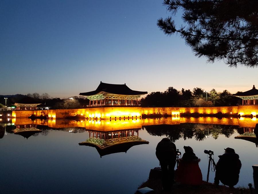 Donggung Palace Gyeongju Unesco Wolji Pond