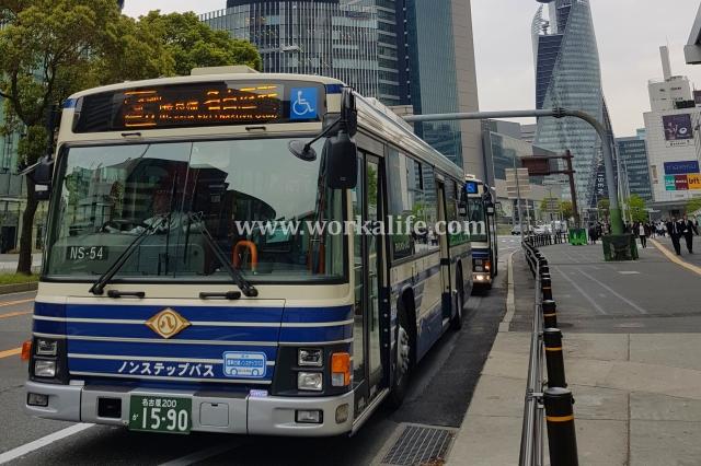 nagoya bus