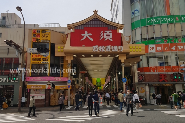 osu kannon shopping